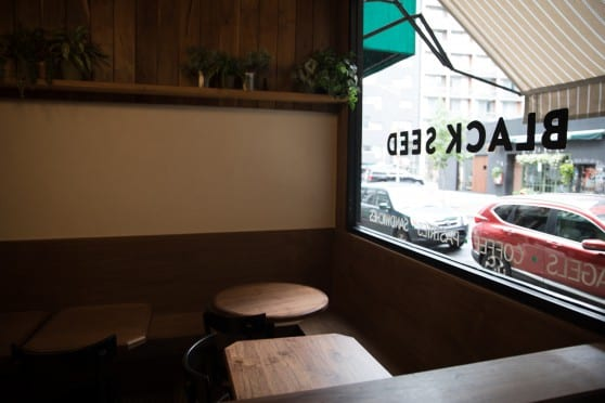black seed bagel interior