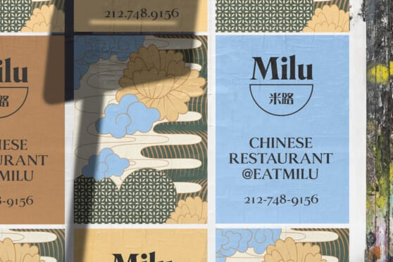 milu chinese restaurant posters on a wall